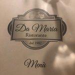 Photo of Da Maria