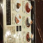 Kara-Kusa Curry 이미지
