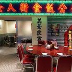 女人街食饭公司照片