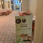صورة فوتوغرافية لـ Babak