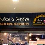 khubza & seneya Foto