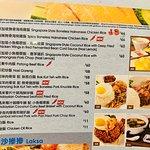 叻沙・海南鸡饭 (V City)照片