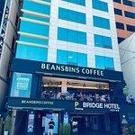 Beansbins Coffee Ulsandae照片