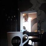 Photo of Coffee-jka