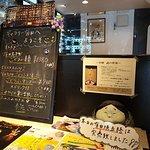 Gallery Arita照片