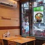 ภาพถ่ายของ ร้านอาหารเกาหลี เดอะบิบิมบับ