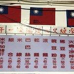 国旗屋米干米线照片