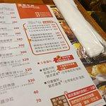 Lai Lai Steak House照片