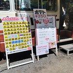 Karatsu Berger & Coffee Karatsu Umakamon Ichiba照片
