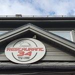 Bilde fra Restaurant 34