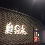 ภาพถ่ายของ Din Tai Fung (Westfield Sydney)