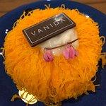 ภาพถ่ายของ Vanida