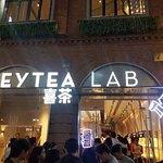 喜茶(武漢楚河漢街LAB店)照片