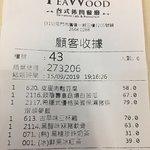 茶木·台式休闲餐厅 (屯门)照片