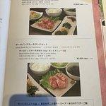 炭火烧肉-琉球之牛照片