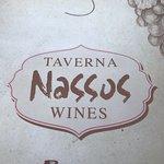 Φωτογραφία: Taverna Nassos