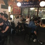 一番町日式居酒屋照片