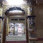 Ram Mandir Ujjain the colourful entrance