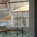 Fotografija – Yumè - Nippon Restaurant