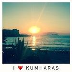 Foto de Kumharas