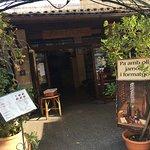 Cafeteria Romani CB. Foto