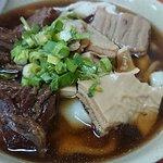 富宏牛肉麵照片