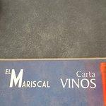 Foto de El Mariscal
