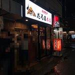 成吉思汗烤肉-Daruma(本店)照片