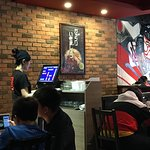 樂麵屋 西門店照片