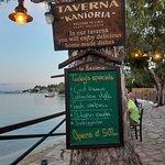 Photo of Taverna Kanioria