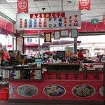 甲仙三冠王芋冰城照片