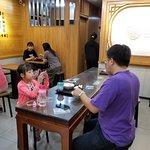 Gu Zao Wei Tofu Pudding照片