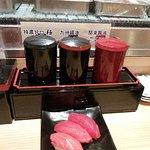 Sushi Fujiken Sengyo Hakata Hankyu照片