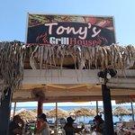 Photo of Tony's Grill House