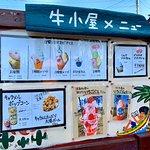 Ushigoyanoaisu照片