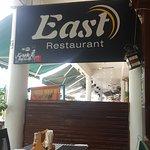 ภาพถ่ายของ East Restaurant