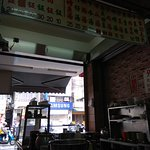 Dai Shi Turkey Rice照片