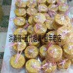 洪义隆糕饼店照片