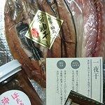 Aji no Jujiya Higashi Chayagai照片