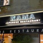 Foto van Kama