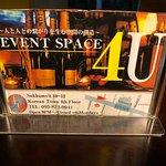 ภาพถ่ายของ Event Space 4U