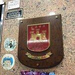 大荣华酒楼(安宁路店)照片