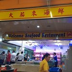 Welcome Seafood Restaurant照片
