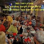 בסיום סיור סליחות בעיר התחתית בחיפה חגגנו את קבלת השנה החדשה במסעדת סטייק בר בשוק התורכי בחיפה