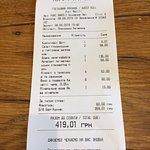 Скромный чек:-)