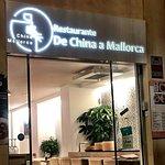 Foto de Restaurante De China a Mallorca