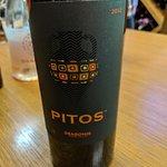 Dragomir Winery