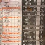 蔦燒日式居酒屋照片
