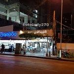 صورة فوتوغرافية لـ Mahmoud's Shawarma
