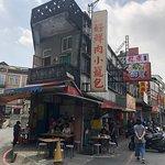 Zheng Hao Meat-Stuffed Xiaolongbao照片